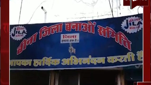 Banao hindi